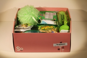 Green Care Package