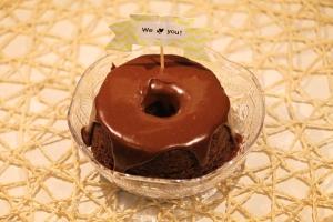 Mini Chocolate Zucchini Cakes